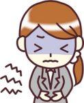 腹痛に青ざめる女性