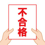 fugoukaku