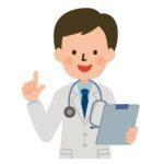刺絡療法の主治医