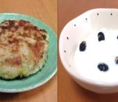 キャベツ焼きと黒豆入りヨーグルト