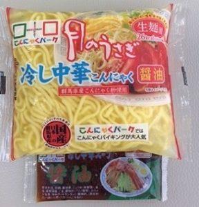 糖質ゼロカロリーオフ麺冷やし中華こんにゃくパッケージ