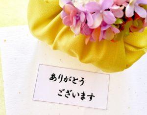 お礼を書いたカードと花