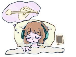 耳かきの夢を見ている