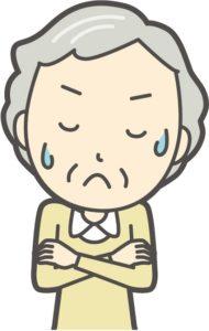 かたくなな祖母