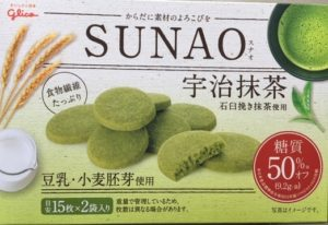 SUNAOクッキー宇治抹茶