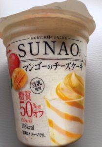 SUNAOマンゴーのチーズケーキ