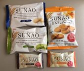 SUNAOクッキー、サンド全種類