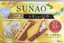 SUNAOレモン&バニラのパッケージ